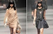 Одежда от модных дизайнеров