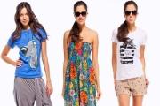 Современная молодежная мода