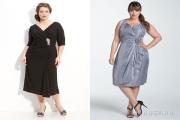 Выбор платья для полной девушки