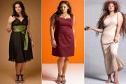 Модные тенденции для полных