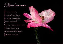 Поздравление 9 месяцев ребенку в стихах красивые