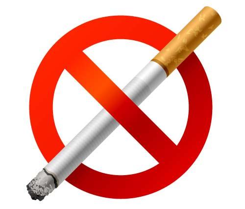 Курим или живем?