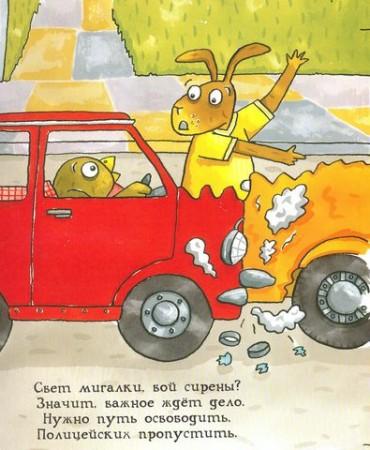книга про автомобили