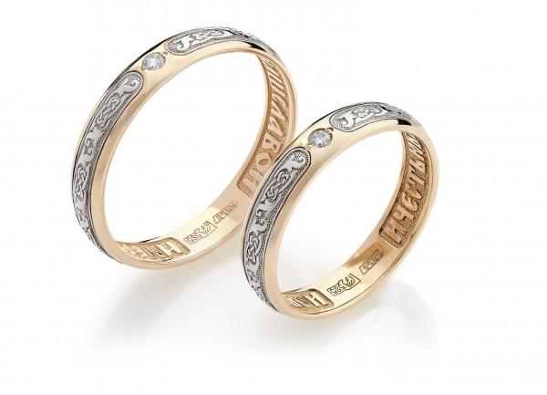 Существует ли мода на обручальные кольца?
