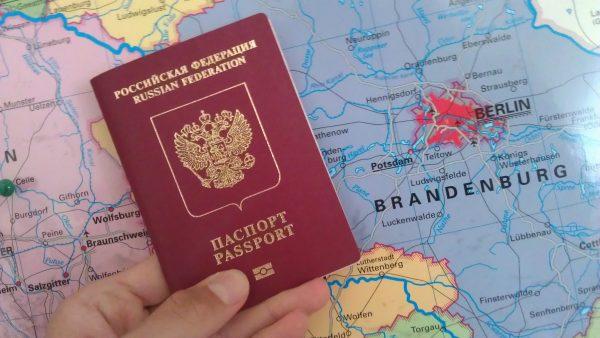 Финансовые документы для оформления визы в Германию