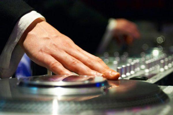 Молодежная свадебная музыка