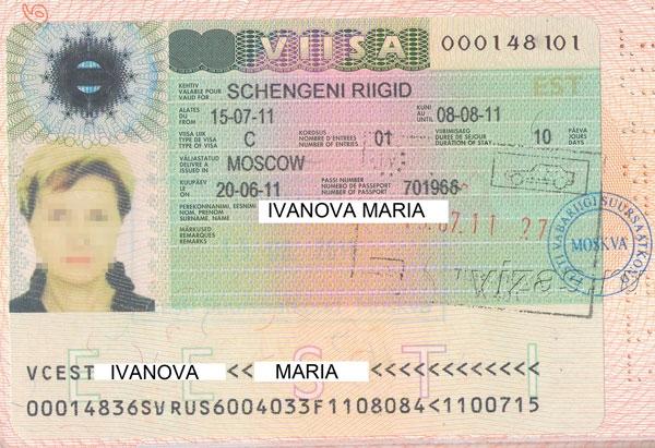 Нужна ли виза в Эстонию для россиян в 2018 году: цена, срок » Советуем