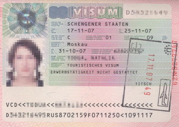 Как сделать визу в германию самостоятельно в москве - Авто Шарм