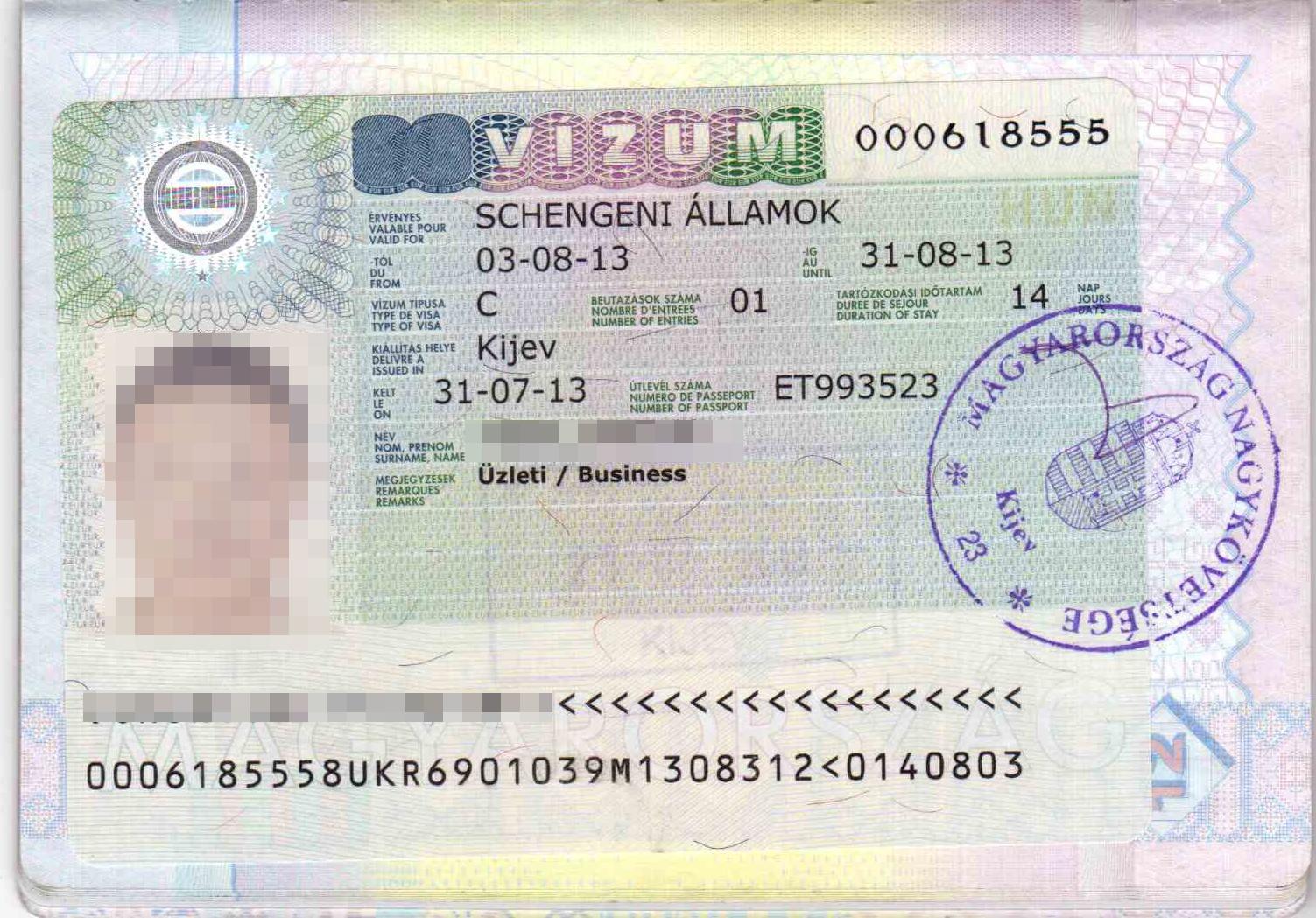 Сделать визу в болгарию