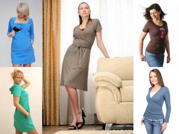 Одежда для беременных-купить