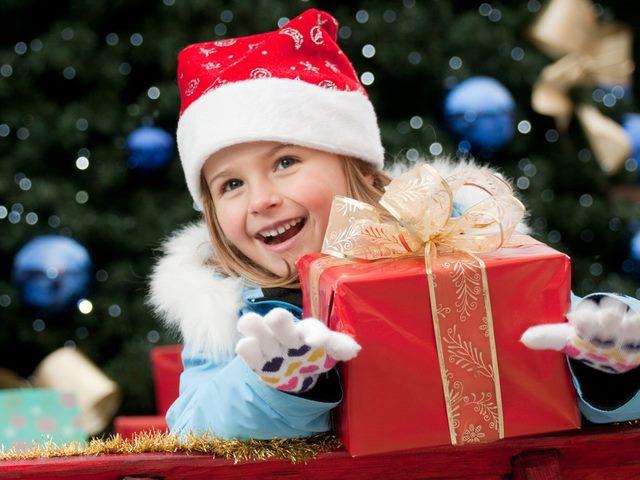 Лучший подарок ребенку 68
