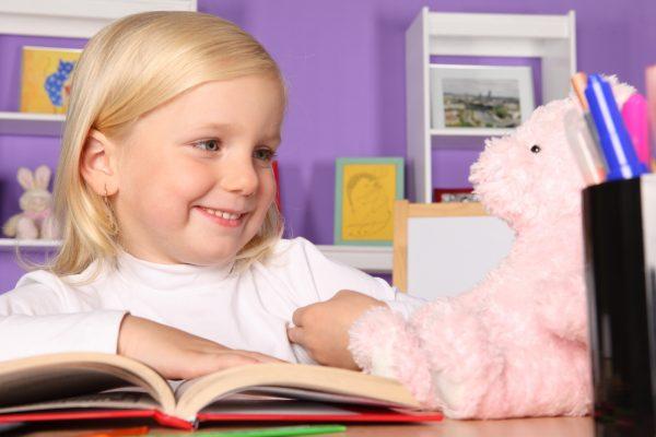 Дошкольное образование как возможность социализации ребенка
