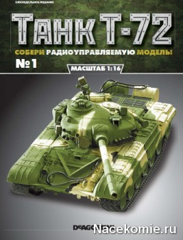 Журнал ДеАгостини – помощник создания коллекции боевой техники