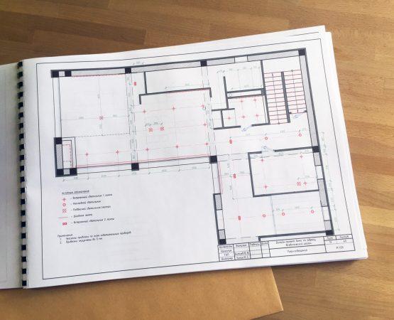 dizajn-proect-interjera