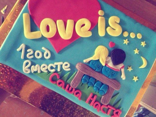 tortik-love-is